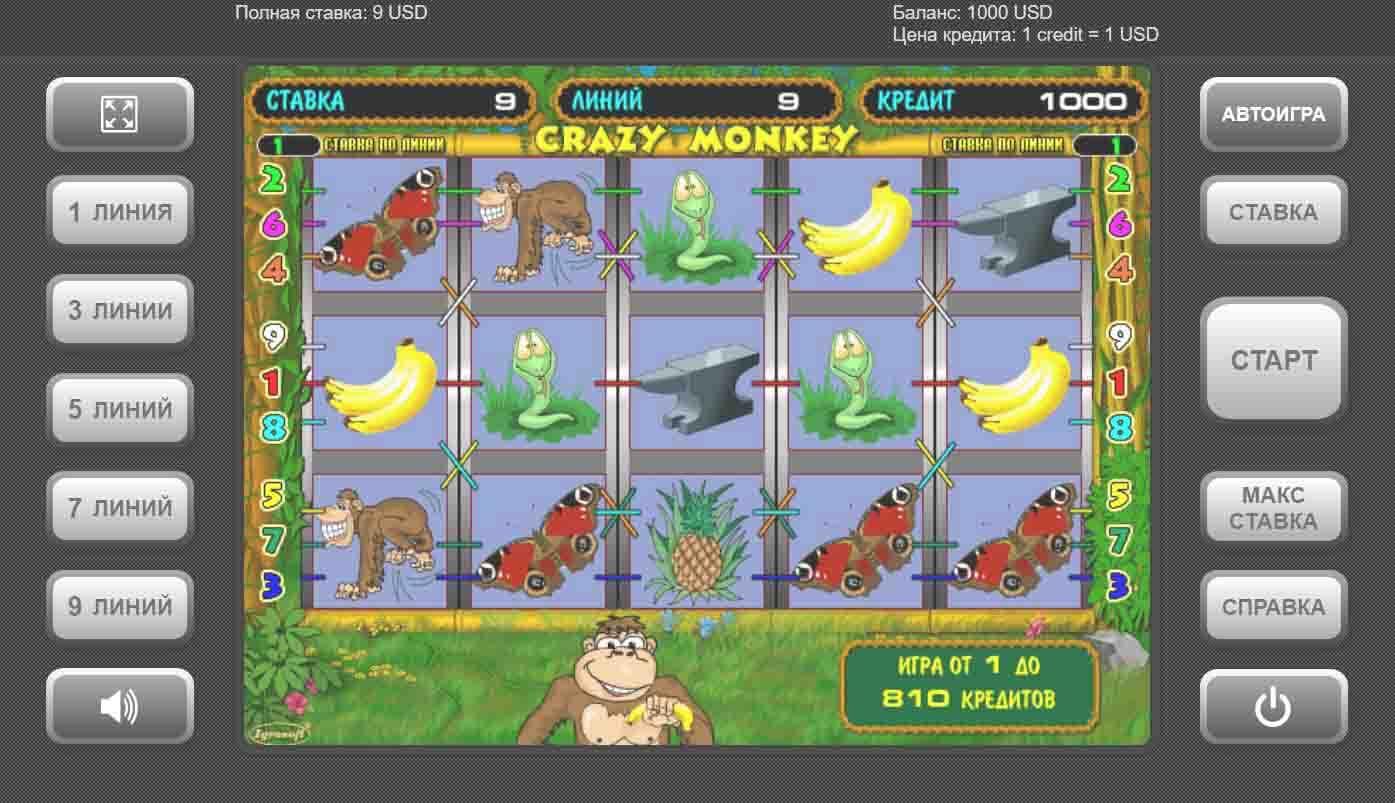 Игровой автомат крейзи манки онлайн бесплатно смотреть фильм игровые автоматы